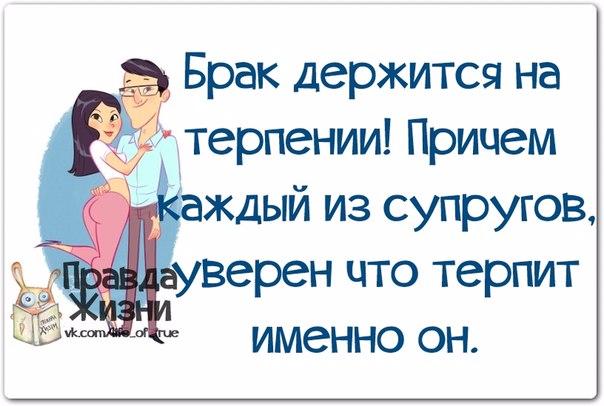 1396466755_frazochki-22 (604x406, 199Kb)