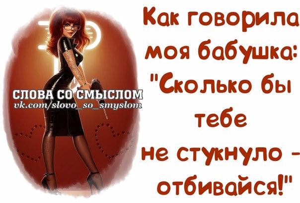 1396466766_frazochki-16 (604x410, 236Kb)