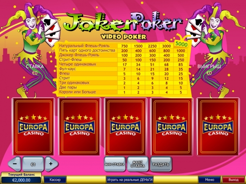 2. Joker Poker (508x380, 197Kb)