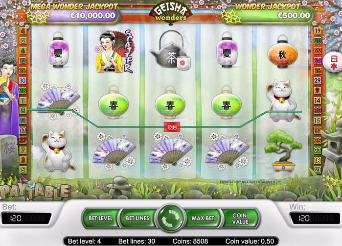 1. Geisha Wonders (700x502, 440Kb)
