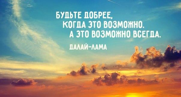 5896810_budte (604x325, 36Kb)
