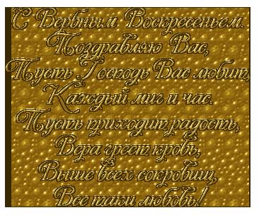0_e7dea_4dbdbb3_L (366x311, 240Kb)