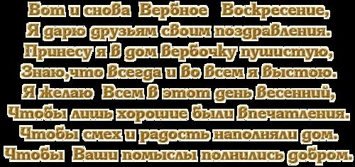 0_e7ded_8ecd9671_L (600x235, )