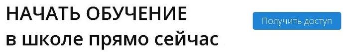 3924376_dostup_k_obucheniiy (700x105, 23Kb)