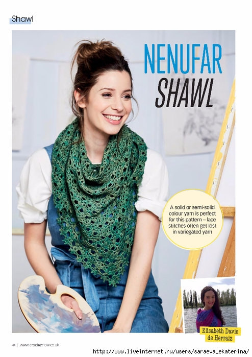 Crochet Now - Issue 13_44 (494x700, 240Kb)