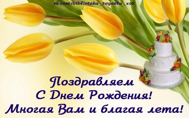 Православные поздравления с днем рождения священнику