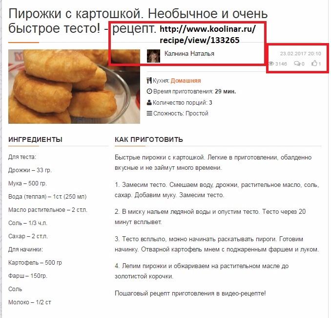 Лепешки рецепт с фото