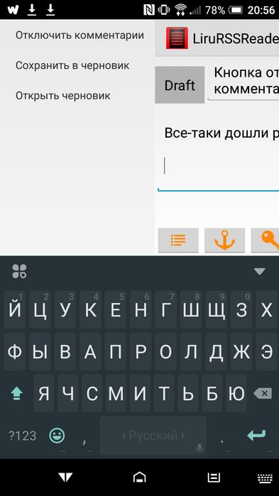 Screenshot_20170409-205611 (393x700, 83Kb)