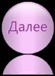 4897960_0_f3d4c_54093a2d_orig (78x108, 10Kb)