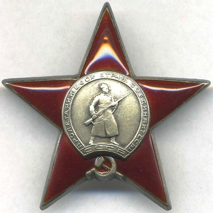 Орден Красой Звезды (700x699, 99Kb)