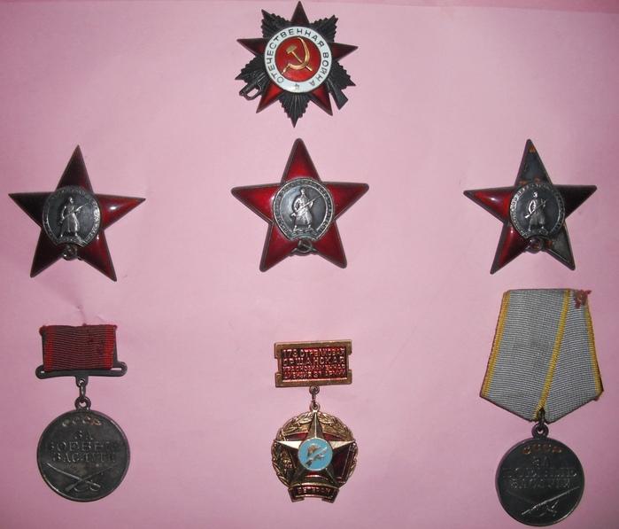 Награды Божьева 1941-1945 (700x597, 123Kb)