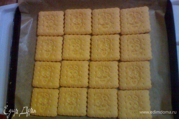 рецепт песочного печенья самый простой с фото