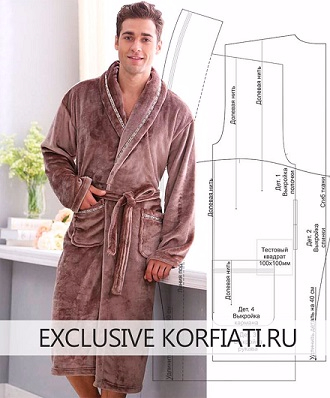 Mens-bathrobe-pattern-foto (330x398, 117Kb)