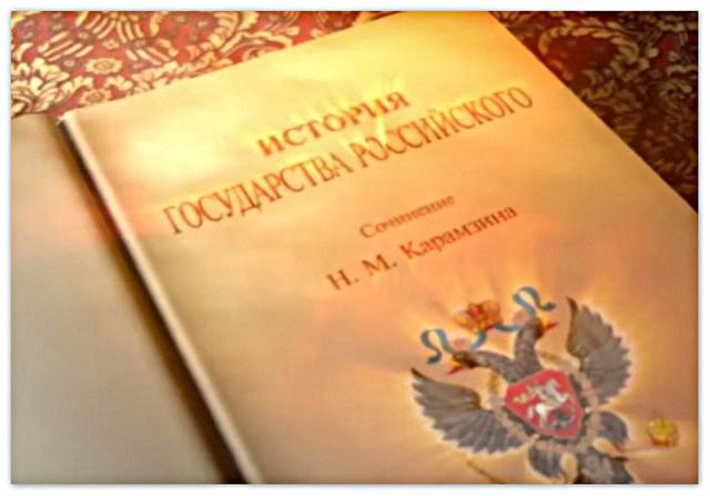 4026647_ISTORIYa_GOSYDARSTVA_ROSSIISKOGO (640x447, 63Kb)