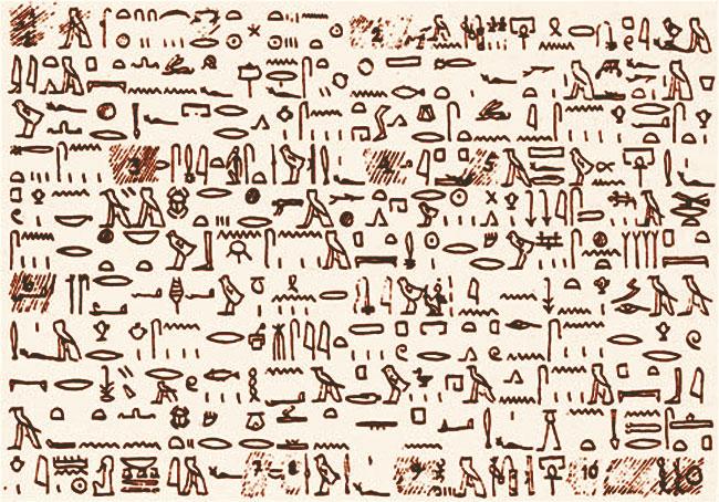 папирус тулли нло