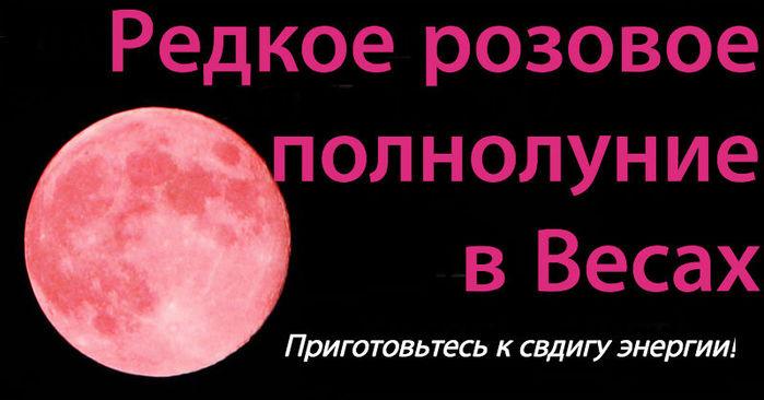3577132_1387 (700x366, 46Kb)