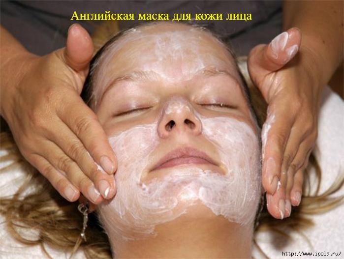 "alt=""Английская маска для кожи лица""/2835299_Angliiskaya_maska_dlya_koji_lica (700x527, 225Kb)"