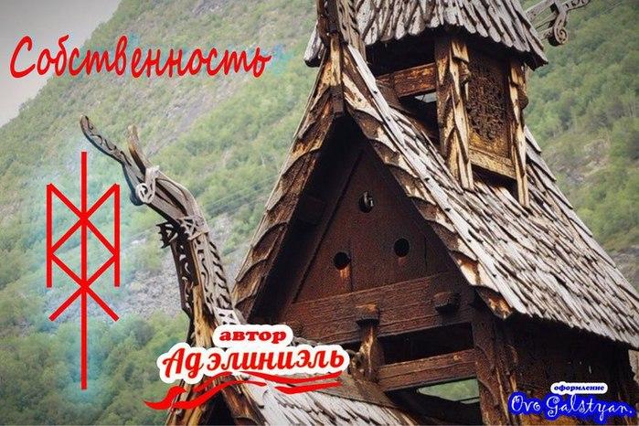 3487914_zagryjennoe_1 (700x466, 108Kb)