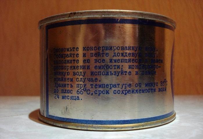 консервированная питьевая вода 3 (700x479, 320Kb)