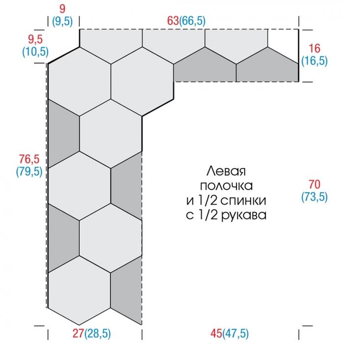 3937385_fe5fc43e24ff95e5d950dd2b406f954e (700x700, 151Kb)