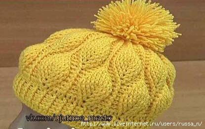 DIYHowto-Crochet-Beanie-Hat-Free-Patterns-23 (1) (415x262, 74Kb)