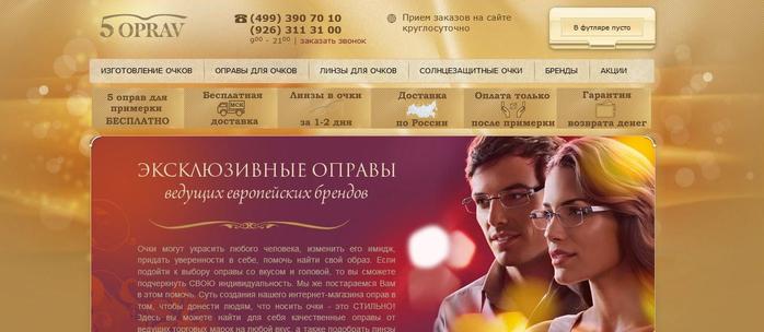 sayt_381491338716 (700x304, 212Kb)