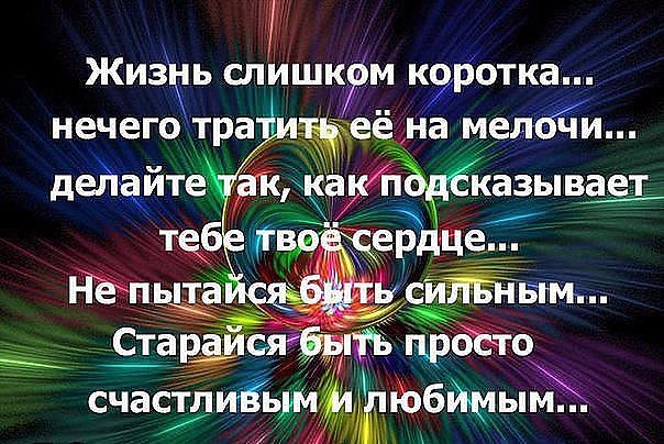 image (1) (604x404, 343Kb)