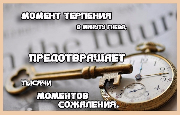 image (4) (700x450, 239Kb)
