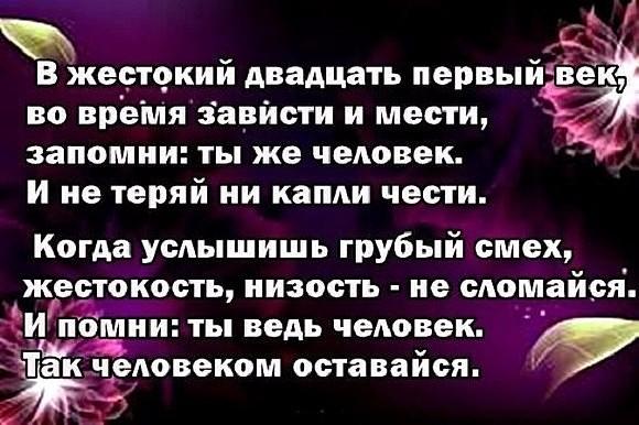 image (9) (580x386, 249Kb)