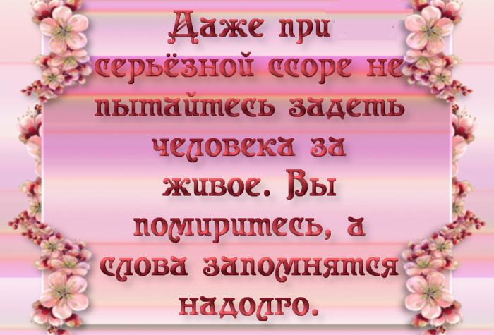 image (1) (700x475, 445Kb)