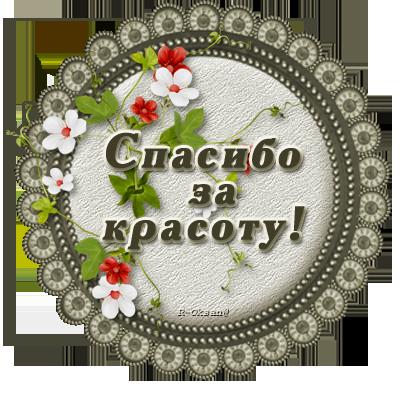 0_13b4cf_4d0156a4_orig (400x400, 272Kb)