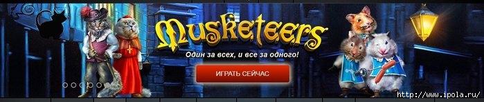 "alt=""Бесплатный игровой клуб на Luckforfree  для вас!""/2835299_Besplatnyiy_igrovoy_klub_dlya_vas2_03121256579 (700x148, 86Kb)"
