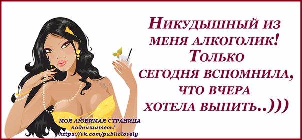 1399864264_frazochki-4 (604x281, 176Kb)