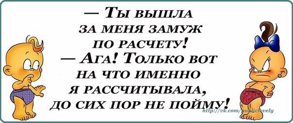 1399864318_frazochki-5 (604x254, 141Kb)