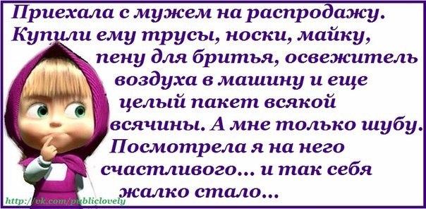 1399864407_frazochki-11 (604x296, 254Kb)