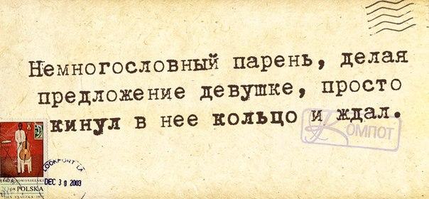 1399864419_frazochki-13 (604x280, 192Kb)