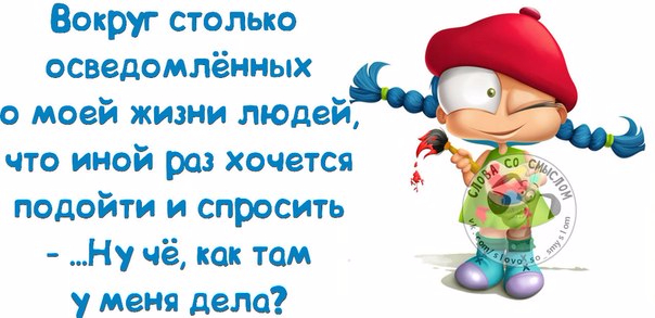 1399864586_frazochki-17 (604x293, 191Kb)