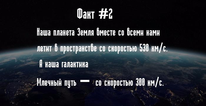 удивительные факты о космосе2 (700x362, 220Kb)