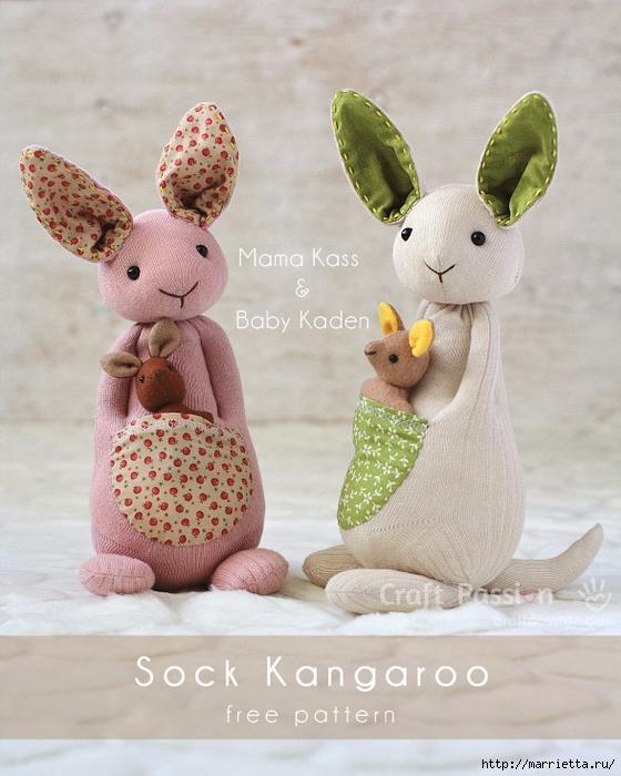 КЕНГУРУ с кенгуренком - изумительные игрушки из носков и фетра (36) (560x700, 271Kb)