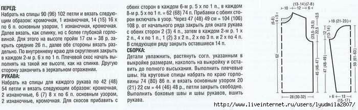 12-26 (700x215, 120Kb)