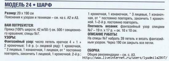 24-35 (550x200, 78Kb)