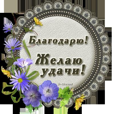 0_13b4ce_90289539_orig (400x400, 290Kb)