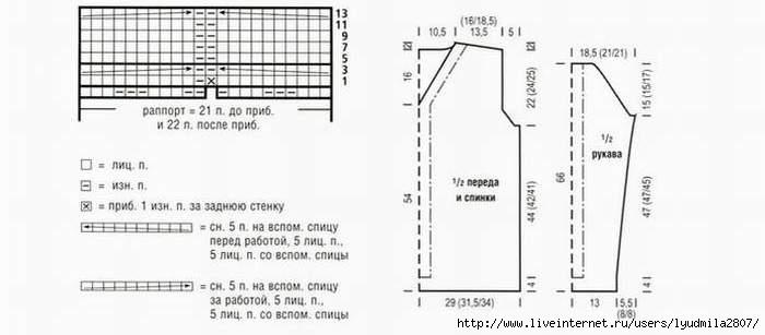 10-27- (700x307, 76Kb)