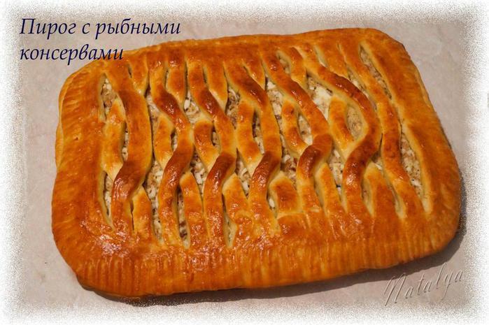 Рыбный пирог с консервой