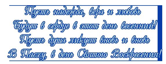 4622053_85898650_16 (573x221, 44Kb)