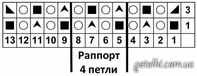 2 (630x245, 98Kb)