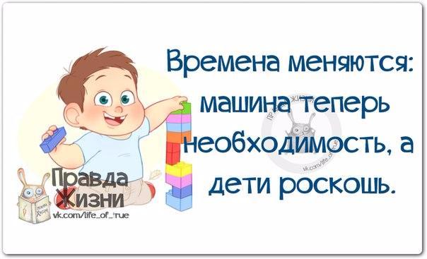 1424202269_frazki-1 (604x367, 159Kb)