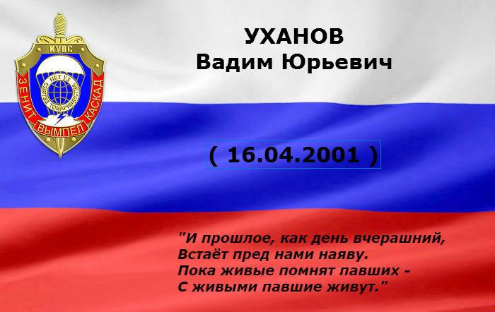 3120912_Yhanov (700x442, 62Kb)