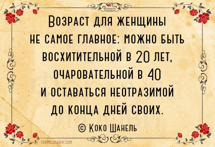 2a79150d5e2b07557792a4a4a3c7790f (699x477, 537Kb)