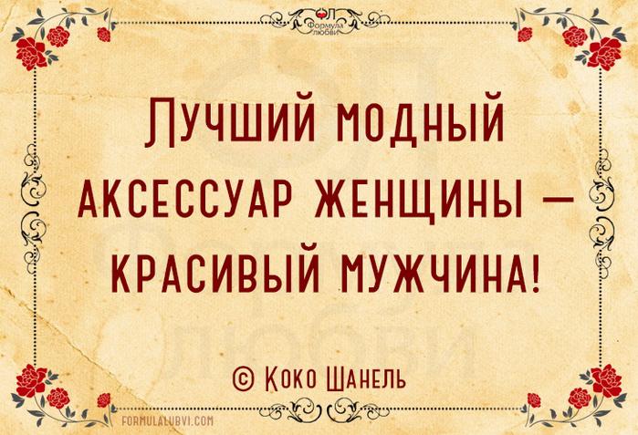 5019254f05148b77c8abb0b6a70b9177 (699x477, 505Kb)